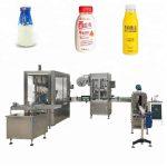 10-40 şişe / dak Şişe Kapak Makinesi PLC Kontrol Sistemi Mevcut